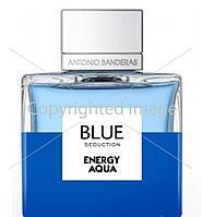 Antonio Banderas Blue Seduction Energy Aqua туалетная вода объем 100 мл (ОРИГИНАЛ)