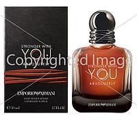 Giorgio Armani Emporio Armani Stronger With You Absolutely парфюмированная вода объем 100 мл тестер (ОРИГИНАЛ)