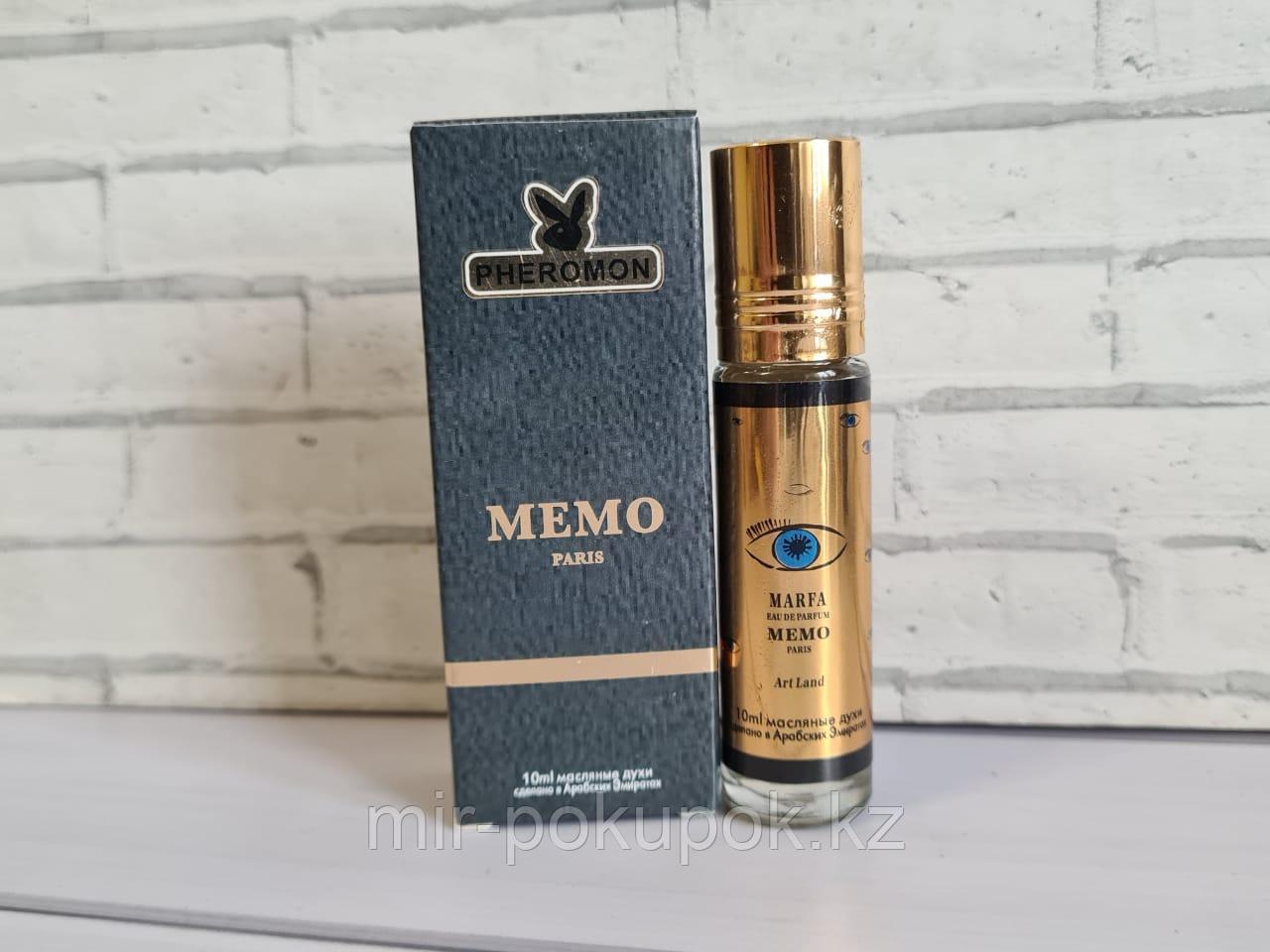 Масляные духи с феромонами  для мужчин и женщин , Marfa Memo 10 мл.