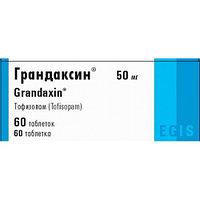 Грандаксин 50мг №60 табл.