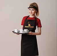 Пошив униформы для официантов под заказ
