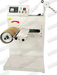 R-BAG-180 перемотчик круглой бумажной веревки из крафт-бумаги