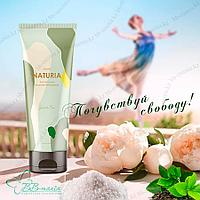 Naturia Creamy Oil Salt Scrub Green Tea [EVAS]