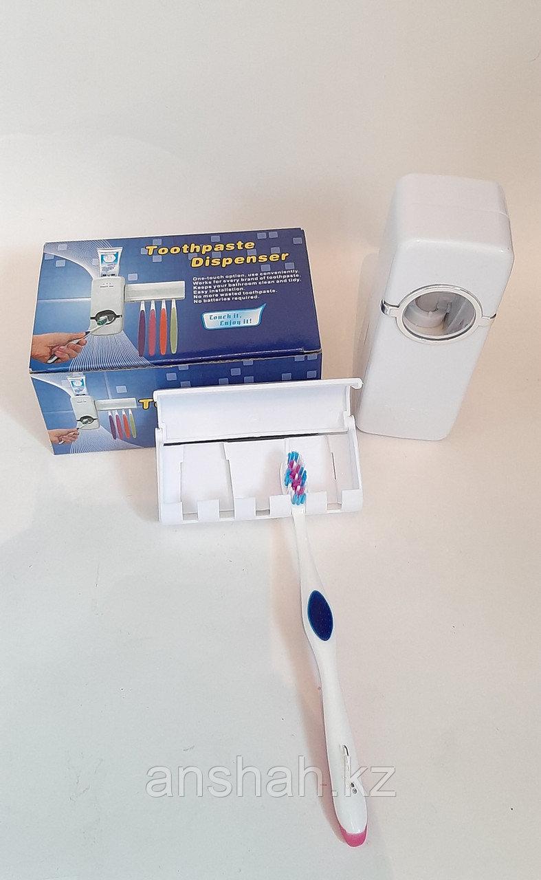 Диспенсер для зубной пасты