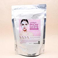 Альгинатная маска отбеливающая Lindsay Snow White Modeling Mask 240 г