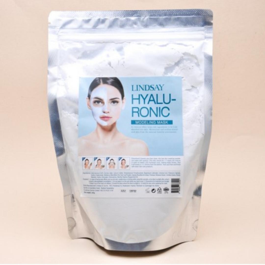 Альгинатная маска c гиалуроновой кислотой Lindsay Hyaluronic Modeling Mask 240 г