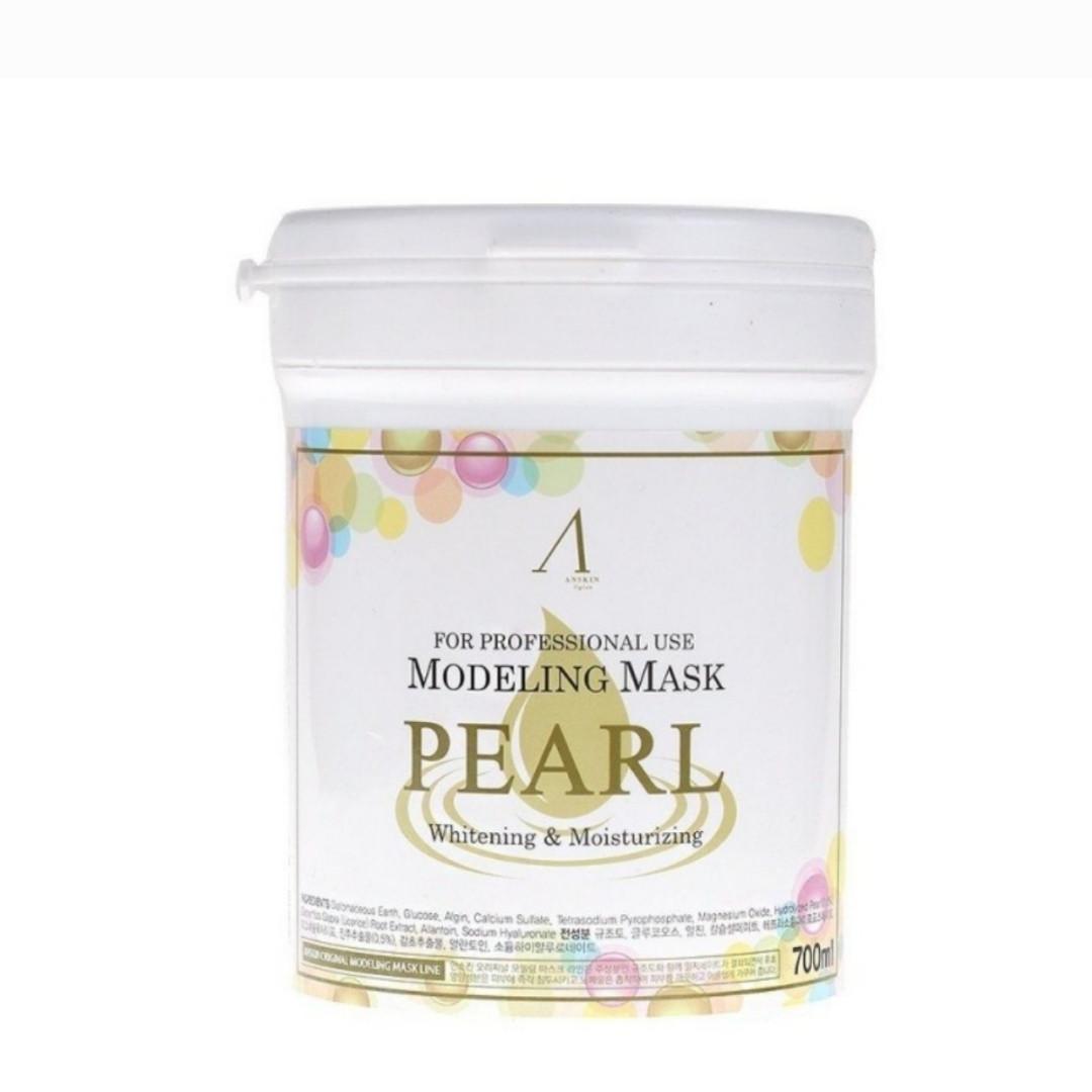 Маска альгинатная с экстрактом жемчуга АNSKIN Pearl Modeling Mask 240 гр.