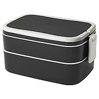 FLOTTIG ФЛОТТИГ Контейнер для завтрака, черный/белый, 21x13x10 см