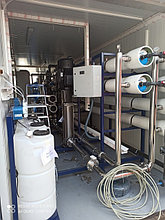 Локальные станции очистки воды ЛСО