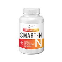 SMART-N комплекс нутрицевтиков 90 капс