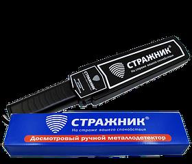 Ручной досмотровый металлодетектор Стражник STR-01