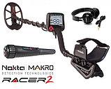 Грунтовый металлоискатель Makro Racer 2, фото 3