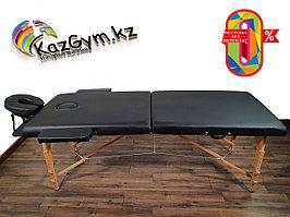 Массажный стол складной, с чехлом X-013