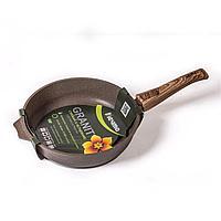 Cковорода Мечта Granit Brown 20 см. со съемной ручкой