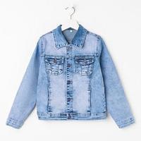 Куртка для мальчика, цвет синий, рост 128 см