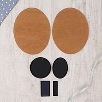 Набор заплаток для одежды «Ассорти №4», термоклеевые, цвет МИКС