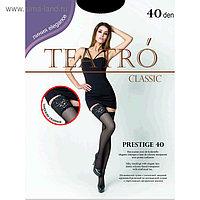 Чулки женские Prestige 40 XL цвет чёрный (nero), р-р 5