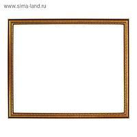 Рама для картин (зеркал) 40 х 50 х 2.8 см, пластиковая, Calligrata, золото