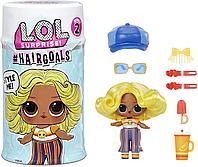 Кукла LOL Surprise Hairgoals 2 волна кукла новый выпуск, фото 1