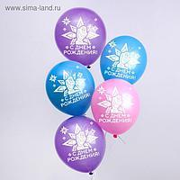 """Воздушные шары """"С днем рождения!"""", Холодное сердце, 12 дюйм (набор 5 шт)"""