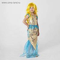Карнавальный костюм «Золотая русалка», топ, юбка, парик, р. 34, рост 134 см
