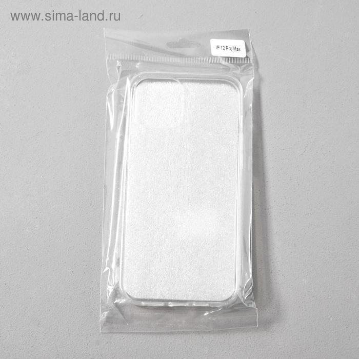 Чехол Activ SC123, для Apple iPhone 12 Pro Max, силиконовый, белый - фото 4
