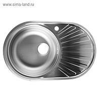 """Мойка кухонная """"Владикс"""", врезная, с сифоном, 77х48 см, левая, нержавеющая сталь 0.6 мм"""