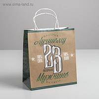 Пакет подарочный крафт «Лучшему мужчине», 22 х 25 х 12 см