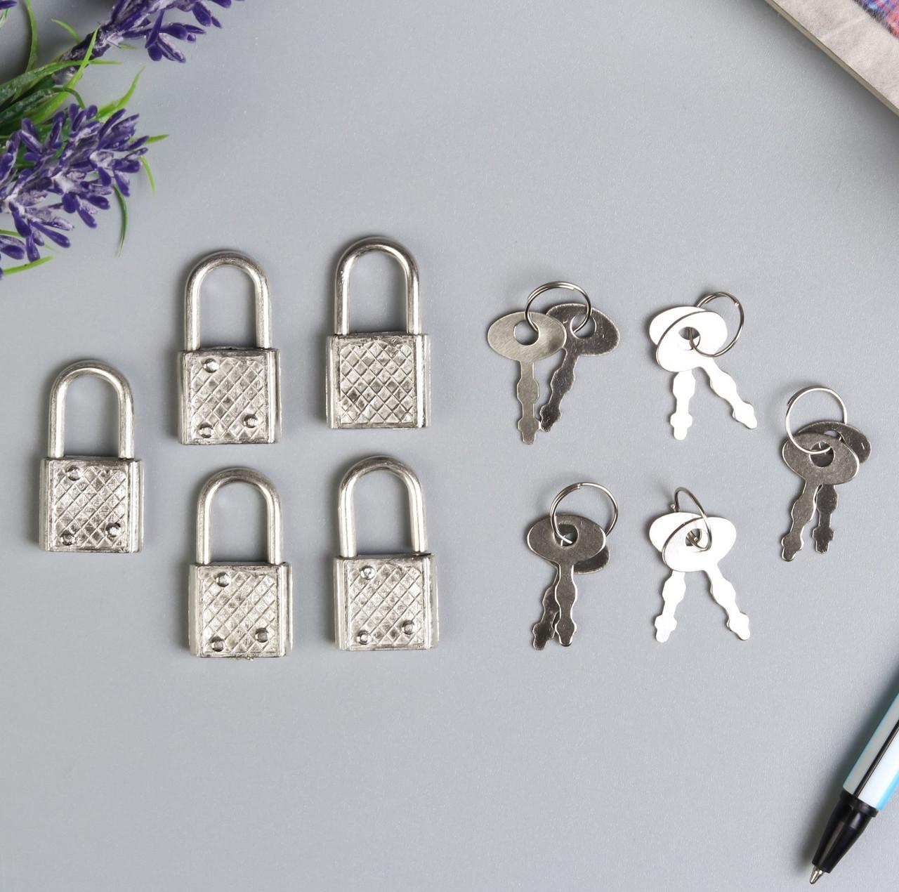 Замок навесной металл для шкатулок с ключом 3,3х1,9 см (5 штук)