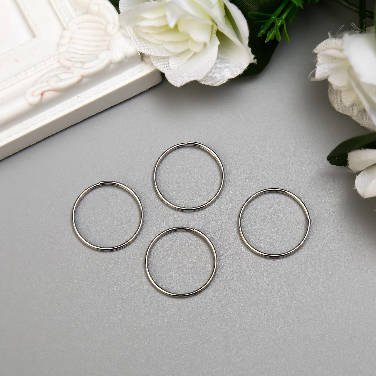 Соединительное кольцо металл серебро 2,2х2,2 см набор 50 шт