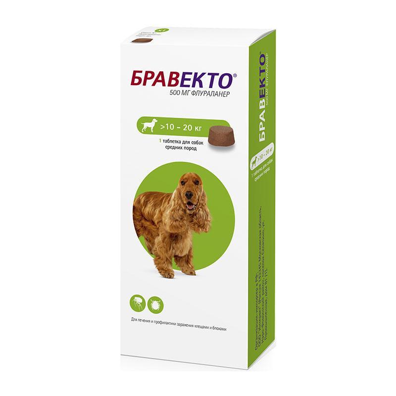 Бравекто для собак 10-20 кг, от блох и клещей