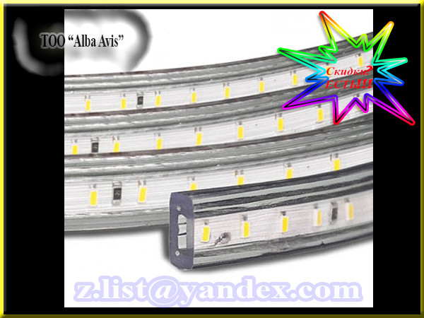 Ленты светодиодные 220 в. В ПВХ оболочке  LED лента SMD 3014