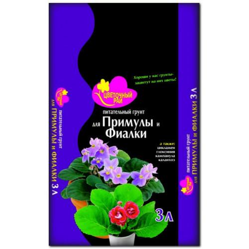 Грунт БХЗ Цветочный Рай д/Примул,Фиалок  3л