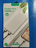 Power Bank портативное зарядное устройство B3, фото 2