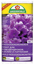 Грунт GW Rhododendronerde д/рододен,азалии и гортен.18л/1, 312613