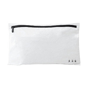 Сумка органайзер Xiaomi 90 Points Tyvek Multi-Purpose Bag