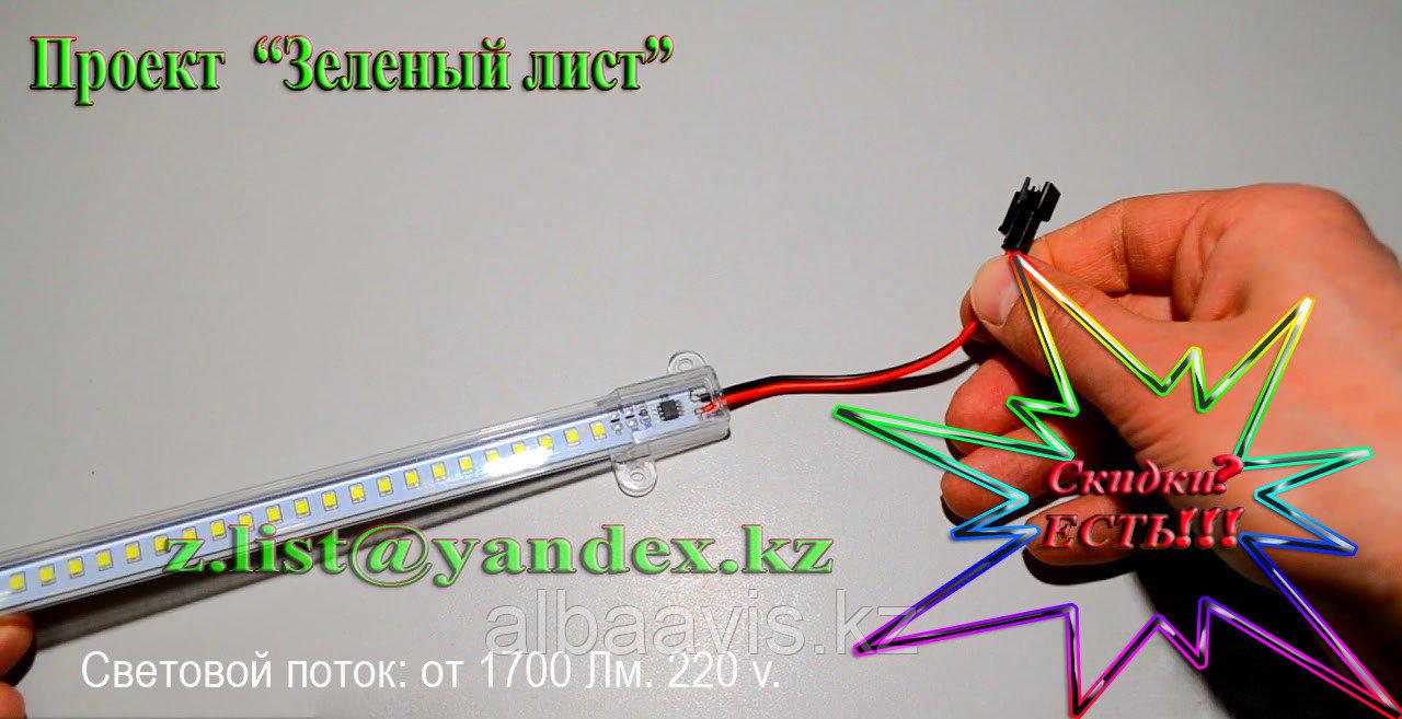 Ленты светодиодные SMD 2835 на алюминиевой подложке 1200*17*10 мм