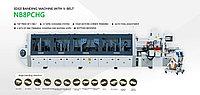 Кромкооблицовочный станок с клиновым ремнем NB8PCHG