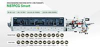 Кромкооблицовочный станок с клиновым ремнем NB7PCG Smart