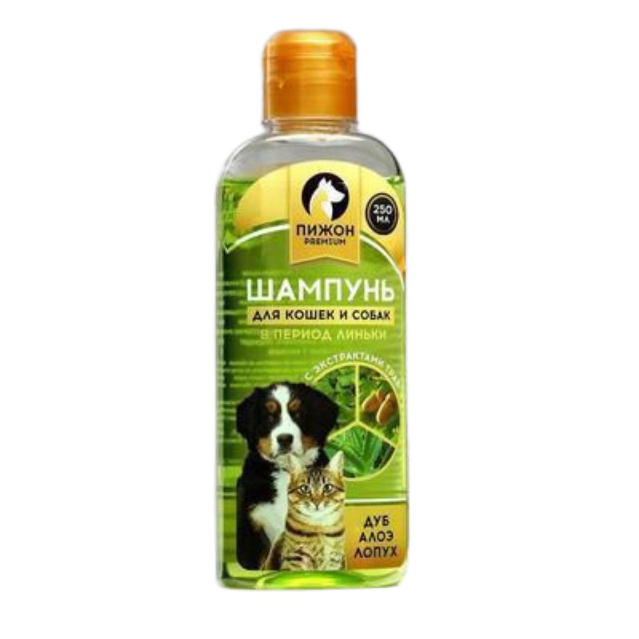 Шампунь в период линьки с экстрактами трав, для кошек и собак Пижон Premium, 250мл