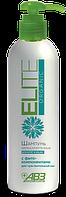 Для кошек и котят с чувствительной кожей, гипоаллергенный Elite Organic, 270мл.
