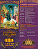 Наборы восковых свечей  Вербное воскресенье Вход Господень в Иерусалим
