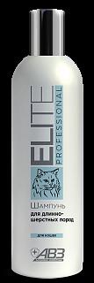 Для кошек длинношерстных пород, Elite, 270мл.