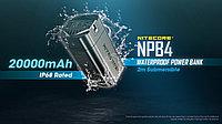 Powerbank NITECORE NPB4 20000 мАч