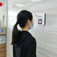 Термометр инфракрасный автоматический для контроля посетителей UnionTEST ES-T03