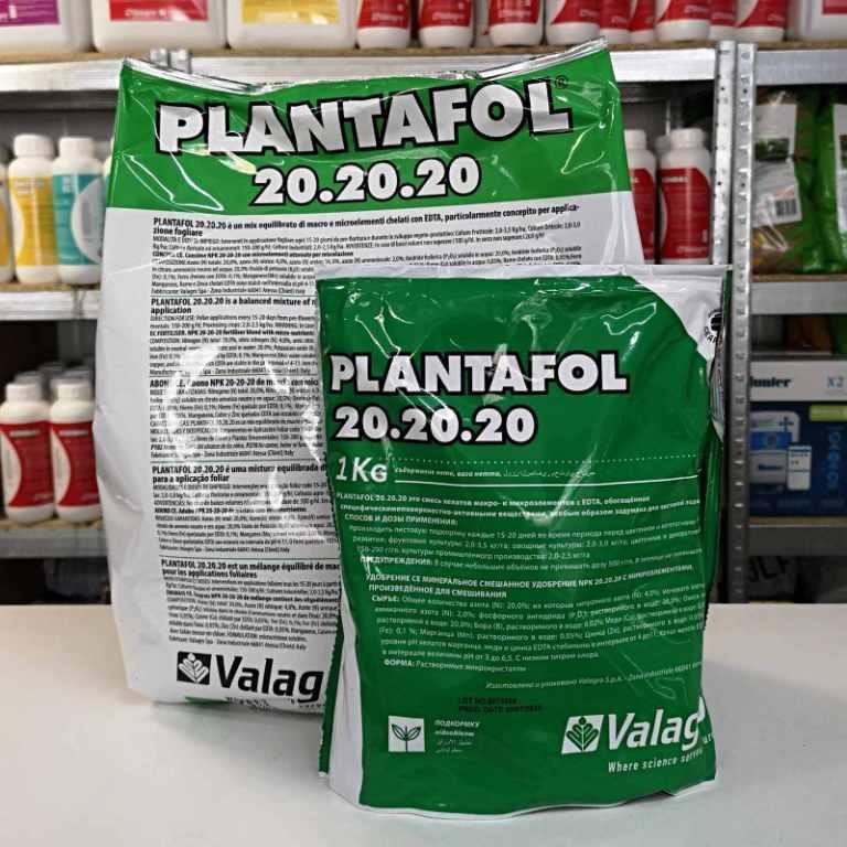 Удобрение Плантафол 20-20-20  1 кг /1