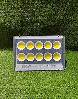 Прожектор светодиодный Floodlight 500W IP66