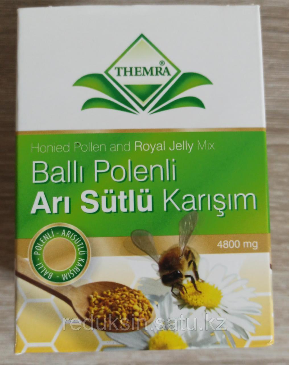 Balli Polenli ari Sutlu Karisim от Themra - Детская эпимедиумная паста Themra