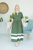 Женское летнее зеленое нарядное большого размера платье ASV 2392 зелено-белый 46р.