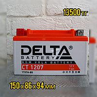 Аккумулятор Delta CT 1207 (12V / 7Ah) [YTX7A-BS]